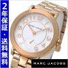 マークジェイコブスMARCBYMARCJACOBS腕時計ライリー/ローズゴールドレディースマークジェイコブスMJ3471【送料無料】