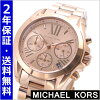 マイケルコースMICHAELKORS腕時計レディースクロノグラフローズゴールドBRADSHAWMINIブラッドショーミニMK5799マイケルコース時計【送料無料】