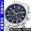 マイケルコース MICHAEL KORS 腕時計 メンズ クロノグラフ シルバー x ネイビー文字盤 LEXINGTON レキシントン MK8280 マイケルコース 時計 【送料無料】