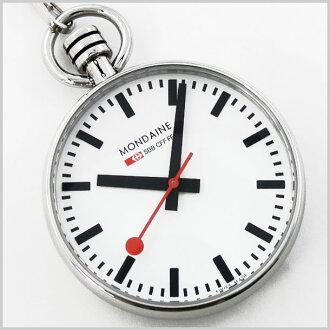MONDAINE Switzerland railways official Pocket Watch Pocket Watch genuine A660.30316.11SBB