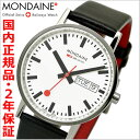 【モンディーン 】MONDAINE スイス国鉄オフィシャル鉄道ウォッチ...
