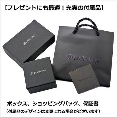 【ポリッシュクロスプレゼント】M
