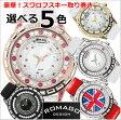 ロマゴデザイン腕時計 ROMAGO時計 ROMAGO DESIGN 腕時計 ロマゴ デザイン 時計 DAZZLE(ダズル) ミラーウォッチ スワロフスキー/牛革ベルト RM006-1477【送料無料】