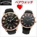 Rm007-0053st-rg-p