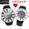 ロマゴデザインROMAGODESIGN腕時計ペアウォッチ(2本セット)NUMERATION(ヌメレーション)ミラーウォッチ牛革ベルト/ホワイトxシルバー文字盤RM007-0053ST-SVRM068-0053ST-SV