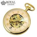【ロイヤルロンドン】【ROYAL LONDON 】懐中時計 ポケットウォッチ/機械式(手巻き)スケルトン・メンズ・ゴールド(チェーン付)90002-03【送料無料】・・・
