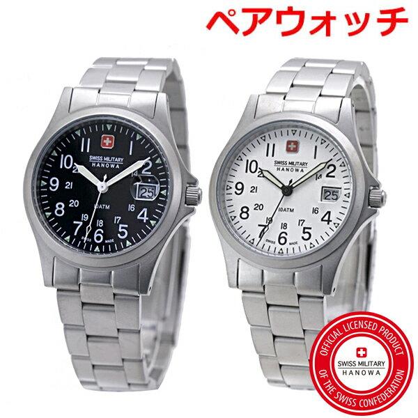 腕時計, ペアウォッチ  SWISS MILITARY 2 CLASSIC ORIGINAL HANOWA ML-17 ML-18