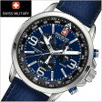 【時計スタンドプレゼント】SWISS MILITARY スイスミリタリー 腕時計 クロノグラフ・ARROW(アロー) ブルー文字盤 メンズ ML-399