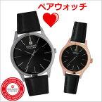 スイスミリタリー 腕時計SWISS MILITARY ペアウォッチ(男女2本セット) PRIMO プリモ メンズ&レディース HANOWA ML-411 ML-422 スイスミリタリー【スイス製】