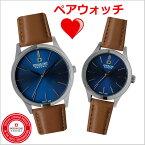 スイスミリタリー 腕時計SWISS MILITARY ペアウォッチ(男女2本セット) PRIMO プリモ メンズ&レディース HANOWA ML-420 ML-421 スイスミリタリー【スイス製】