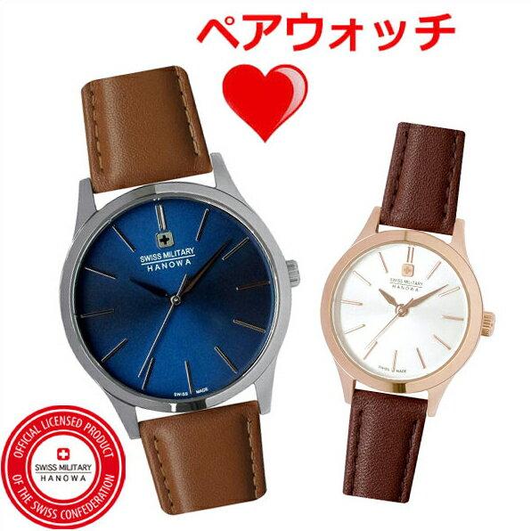 腕時計, ペアウォッチ  SWISS MILITARY 2 PRIMO HANOWA ML-420 ML-423