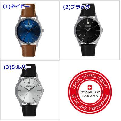 SWISSMILITARYWATCHスイスミリタリーウォッチ腕時計PRIMOプリモブルー文字盤メンズML-420