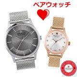 スイスミリタリー 腕時計 SWISS MILITARY PRIMO プリモ ペアウォッチ(2本セット)メンズ・レディース/メッシュベルトHANOWA ML-435 ML-438