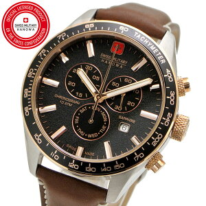 SWISS MILITARY[スイスミリタリー]の腕時計