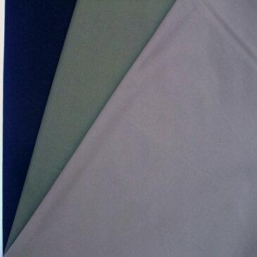 【ナイロン ハイテンション ニット 生地 3色】 カラー:3色(グレージュ・カーキ・ブラック)135cm幅 ナイロン 85% ポリウレタン 15% 2WAY トリコット スパンデックスパンツ ボトムス 生地 ハンドメイド レギンス 縫製 日本製