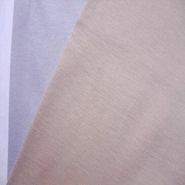 【コットン100% 60/- プリマザイム スムース 2色】カラー 2色:スモーキーピンク・スモーキーサックス洗濯耐久素材 カットソー 生地幅140cm チュニック カーディガン、プルオーバー レディース 手作り 手芸 洋裁