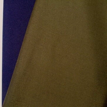 【ウール ポリエステル 織物 ツイル 2色 生地 】カラー:2色 カーキー・ネイビー ツイル 綾織 無地145cm幅 織物 パンツ ベスト 生地 セットアップ 婦人服 裁縫 縫製 日本製