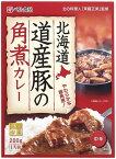 ベル食品 北海道 道産豚の角煮カレー200g