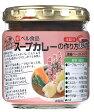 ベル食品 スープカレーの作り方えびだし180g
