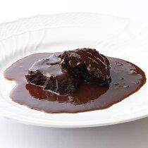 和牛ほほ肉の赤ワイン煮込み盛り付け例