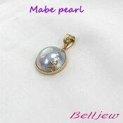 【送料無料】Belljew ベルジュ 奄美大島産 13mmマベパール  ペンダントトップ マベ真珠 リボン