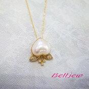 【送料無料】Belljewベルジュペンダントトップマベパールマベ真珠
