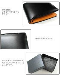 【日本製】【送料無料】総革製のコードバン財布/コードバン二つ折り財布/メンズCORDEVAN