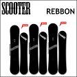 17-18 SCOOTER スクーター スノーボード REBBON リボン