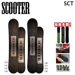 19-20 SCOOTER スクーター スノーボード SCT エスシーティー