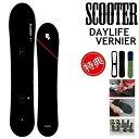 19-20 SCOOTER DAYLIFE VERNIER スクーター デイライフ バーニア スノーボード 板 メンズ レディース 147-1...