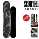 20-21SCOOTERG8-STEERスクータージーエイトステアスノーボード板メンズレディース144151153156