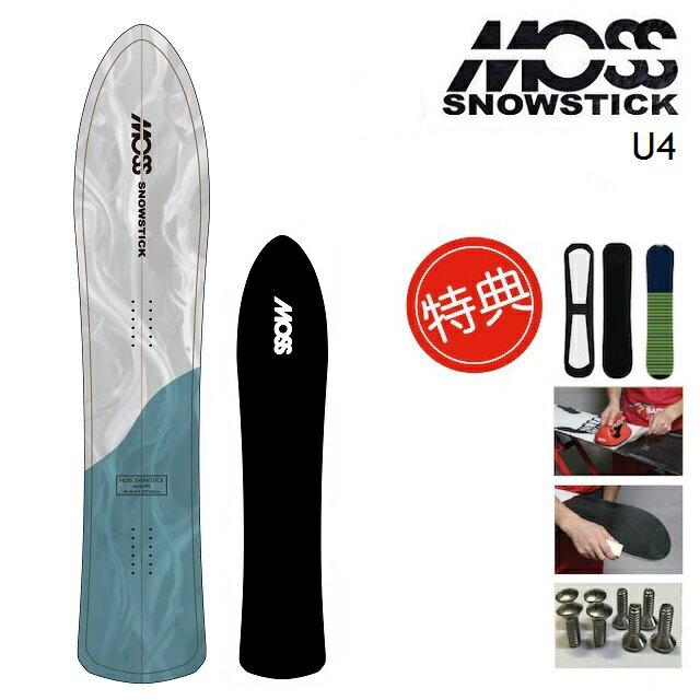 19-20 MOSS SNOWSTICK モス スノースティック スノーボード U4 ユーフォー 151cm