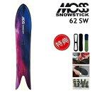 21-22MOSSSNOWSTICK62SWモススノースティックスノーボード板メンズ162