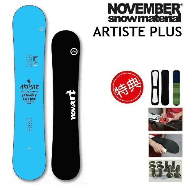 20-21 NOVEMBER ARTISTE PLUS ノベンバー アーティストプラス スノーボード 板 メンズ 150 154 158