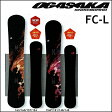 17-18 OGASAKA オガサカ スノーボード FC-L エフシーリミテッド fcl