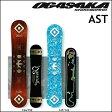 17-18 OGASAKA オガサカ スノーボード AST エーエスティー