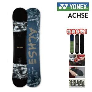 [最大3000円クーポン配布中] 19-20 YONEX ヨネックス スノーボード ACHSE アクセ