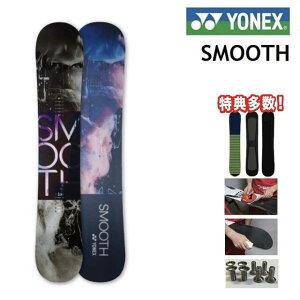 [最大3000円クーポン配布中] 19-20 YONEX ヨネックス スノーボード SMOOTH スムース