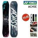 21-22YONEXACHSEヨネックスアクセスノーボード板メンズレディース139142145148151154