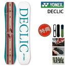 21-22YONEXDECLICヨネックスデクリックスノーボード板レディースレディース136139142145