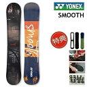 19-20 YONEX SMOOTH ヨネックス スムース スノーボード 板 メンズ レディース 142-158 [ソールカバー 初期...