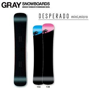 [最大3000円クーポン配布中] 19-20 GRAY グレイ スノーボード DESPERADO mini micro デスペラード ミニ ミクロ キッズ