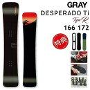 20-21GRAYDESPERADOTiTYPE-Rグレイデスペラードティーアイタイプアールメタルスノーボード板メンズ166172