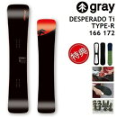 21-22GRAYDESPERADOTiTYPE-Rグレイデスペラードティーアイタイプアールメタルスノーボード板メンズ166172