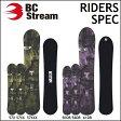 17-18 BC STREAM ビーシーストリーム スノーボード RIDERS'SPEC ライダーズスペック ridersspec