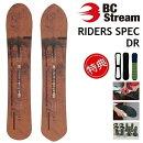 20-21BCSTREAMRIDERS'SPECDRビーシーストリームライダーズスペックスノーボード板ridersspecメンズレディース150-162