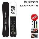 20-21BURTONKILROYPOWバートンキルロイパウスノーボード板メンズ155cm[ソールカバー初期チューン]特典多数日本正規品