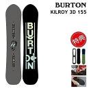 20-21BURTONKILROY3Dバートンキルロイ3Dスノーボード板メンズ150cm[ソールカバー初期チューン]特典多数日本正規品