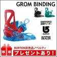 16-17 BURTON バートン ビンディング GROM BINDING グロム バインディング キッズ 【正規保証書付】