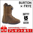 16-17 BURTON バートン ブーツ BURTON X FRYE フライ レディース 【正規保証書付】